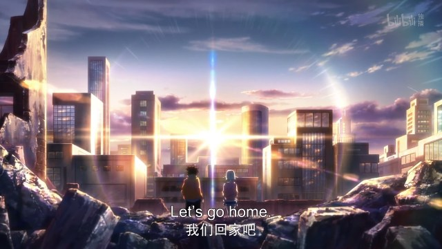 The Unparalleled Black and White ( chinese anime donghua ) Season 02 episode 10 (ep22) english sub