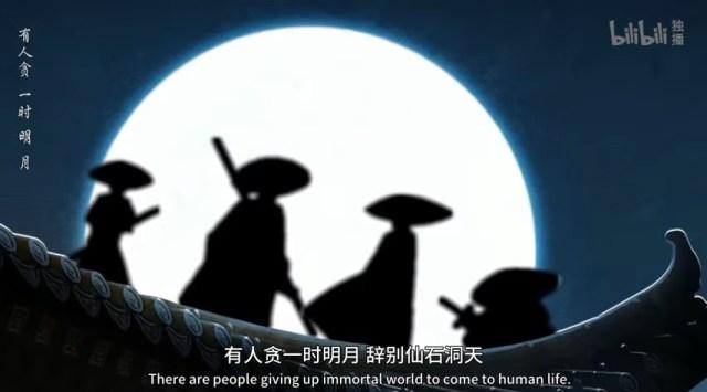 Feng Ling Yu Xiu - Spirit Wind Elegance - Sunflowers ( chinese anime donghua ) episode 01 english sub