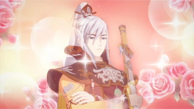 Jian Wang San Xia Gan Yi Dan Shen Jianxin - JX3 Chivalrous Hero Shen Jianxin ( chinese anime donghua ) Season 1 episode 05 english sub