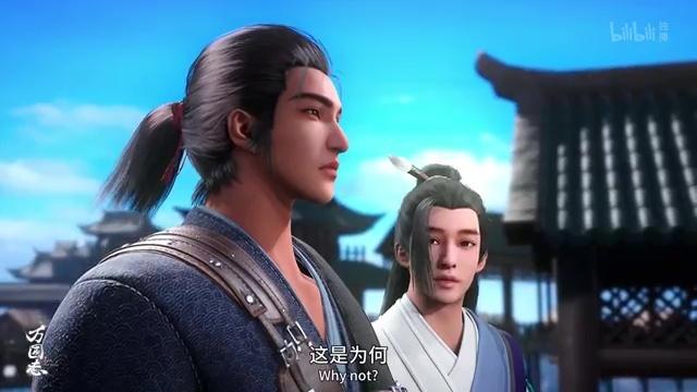 Wan Guo Zhi - Wings of The World ( chinese anime donghua ) episode 07 english sub
