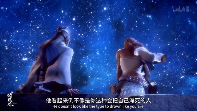 Wan Guo Zhi - Wings of The World ( chinese anime donghua ) episode 09 english sub