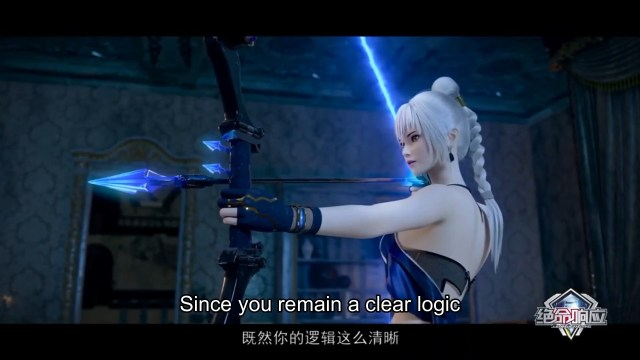 Jue Ming Xiang Ying - Deadly Response ( chinese anime donghua ) episode 25 english sub