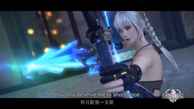 Jue Ming Xiang Ying - Deadly Response ( chinese anime donghua ) episode 27 english sub