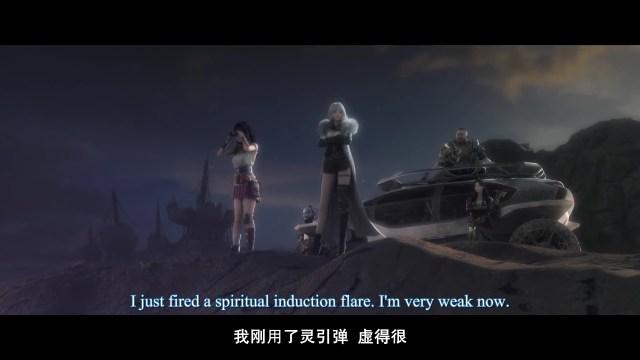 Ling Long Incarnation -Ling Cage Incarnation Season 1 ( chinese anime donghua ) episode 12 english sub