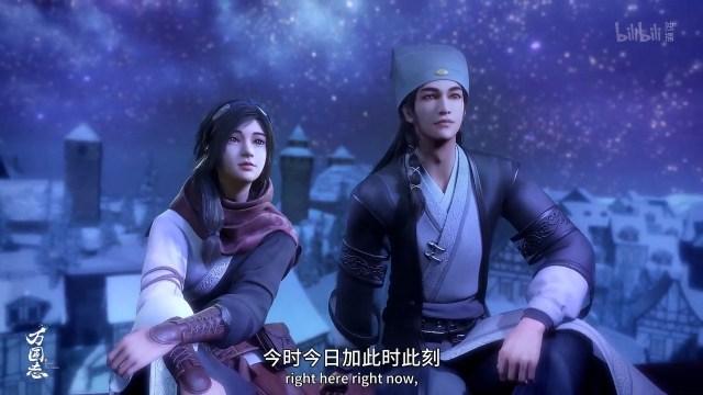 Wan Guo Zhi - Wings of The World ( chinese anime donghua ) episode 15 english sub