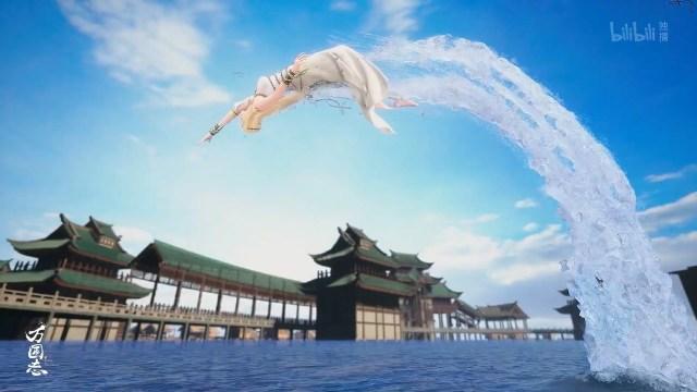 Wan Guo Zhi - Wings of The World ( chinese anime donghua ) episode 16 english sub