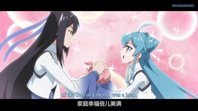 Wo Jia Da Shixiong Shi Ge Fanpai - There's a Pit in My Senior Martial Brother's Brain 2 ( chinese anime donghua ) episode 01 english sub