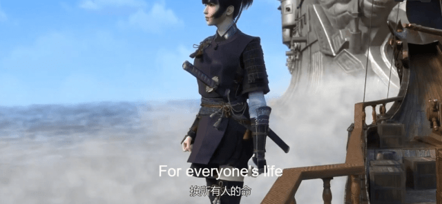 Si Hai Jing Qi - Beyond The Ocean ( chinese anime | donghua ) season 01 episode 11 english sub