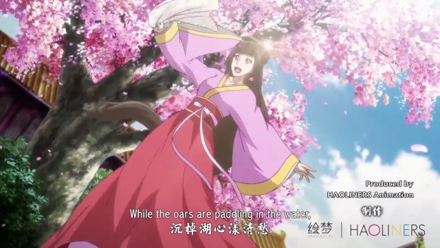 Tong Ling Fei - Psychic Princess ( chinese anime donghua 2019 ) episode 13 english sub