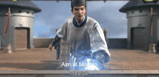 Si Hai Jing Qi - Beyond The Ocean ( chinese anime | donghua ) season 01 episode 12 english sub