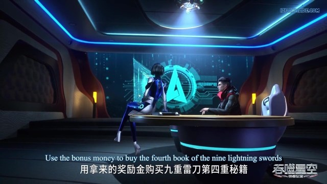 Tunshi Xingkong - Swallowed Star ( chinese anime donghua 2020 ) episode 18 english sub