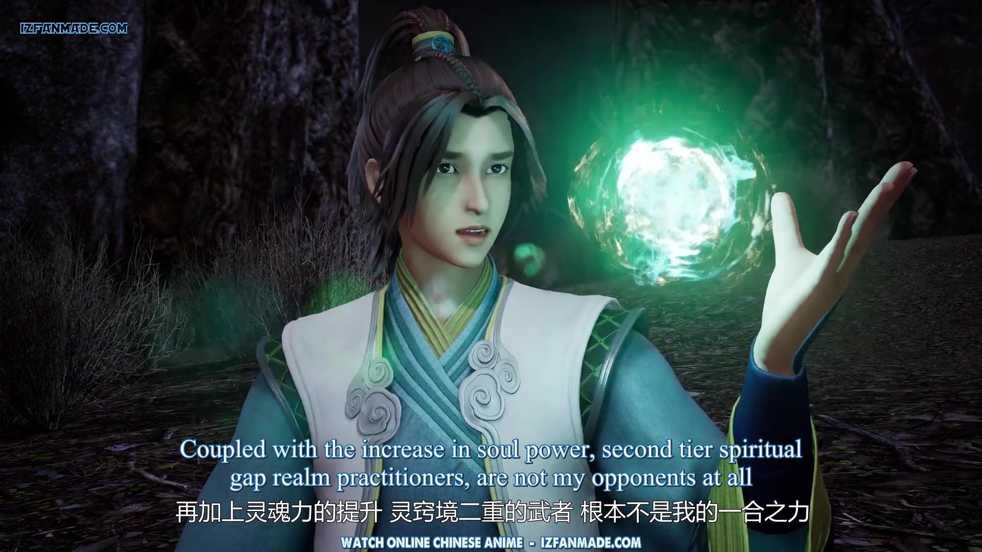 Wu Shang Shen Di - Supreme God Emperor ( chinese anime donghua ) episode 66 english sub