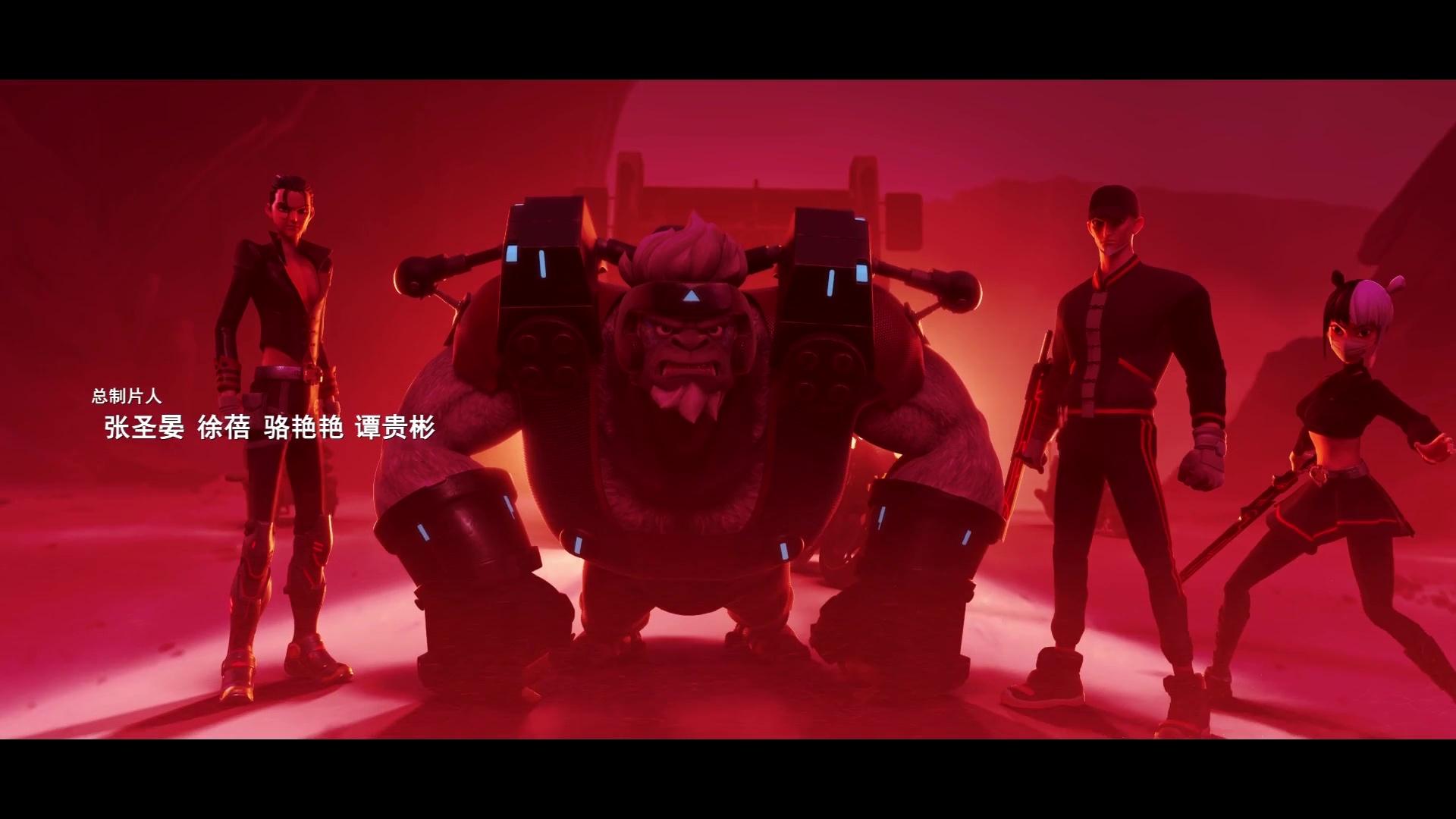 Hong Huang - Rescue Eternal Desert episode 01 english sub