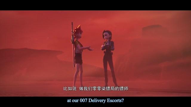 Hong Huang - Rescue Eternal Desert episode 02 english sub