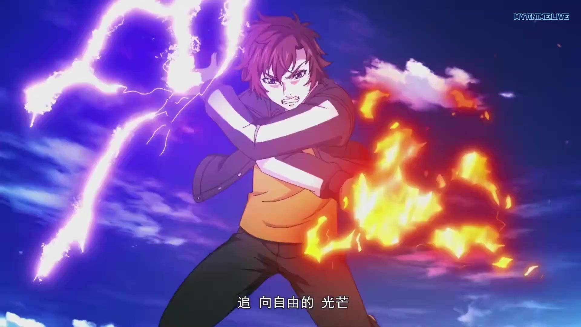 Quanzhi Fashi - Full Time Magister 5th Season episode 01 english sub