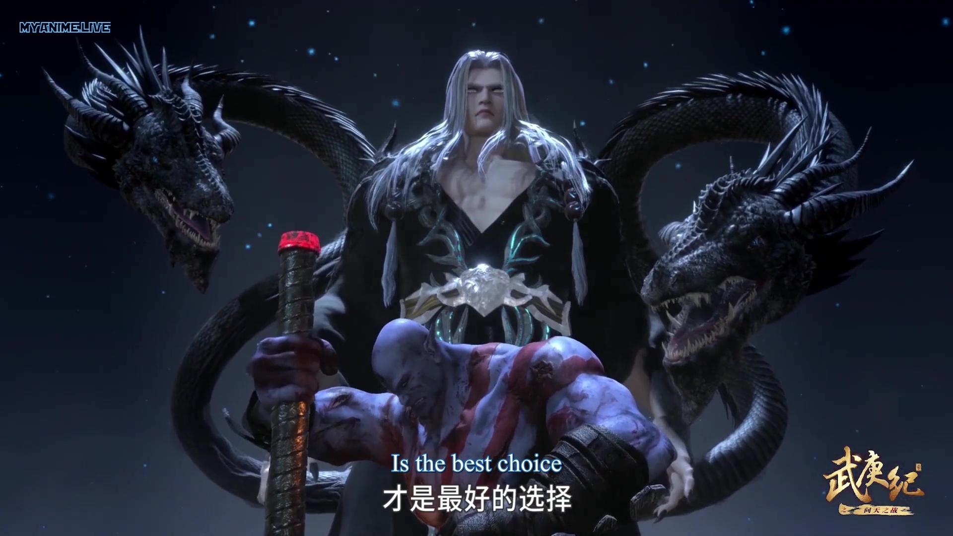 Wu Geng Ji 4th season episode 03 ( episode 117 ) english sub