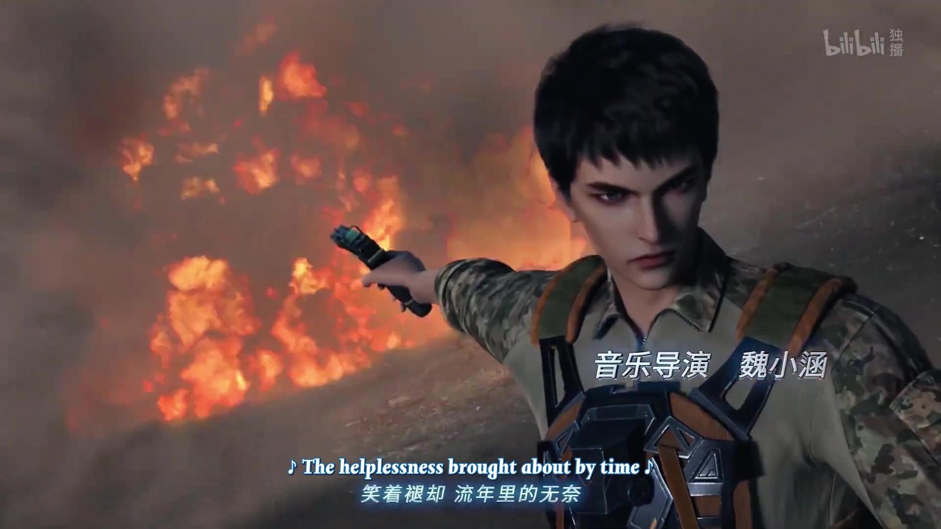 Yuan Long - First Dragon - Carp Reborn episode 21 ( Season 2 episode 05 ) english sub