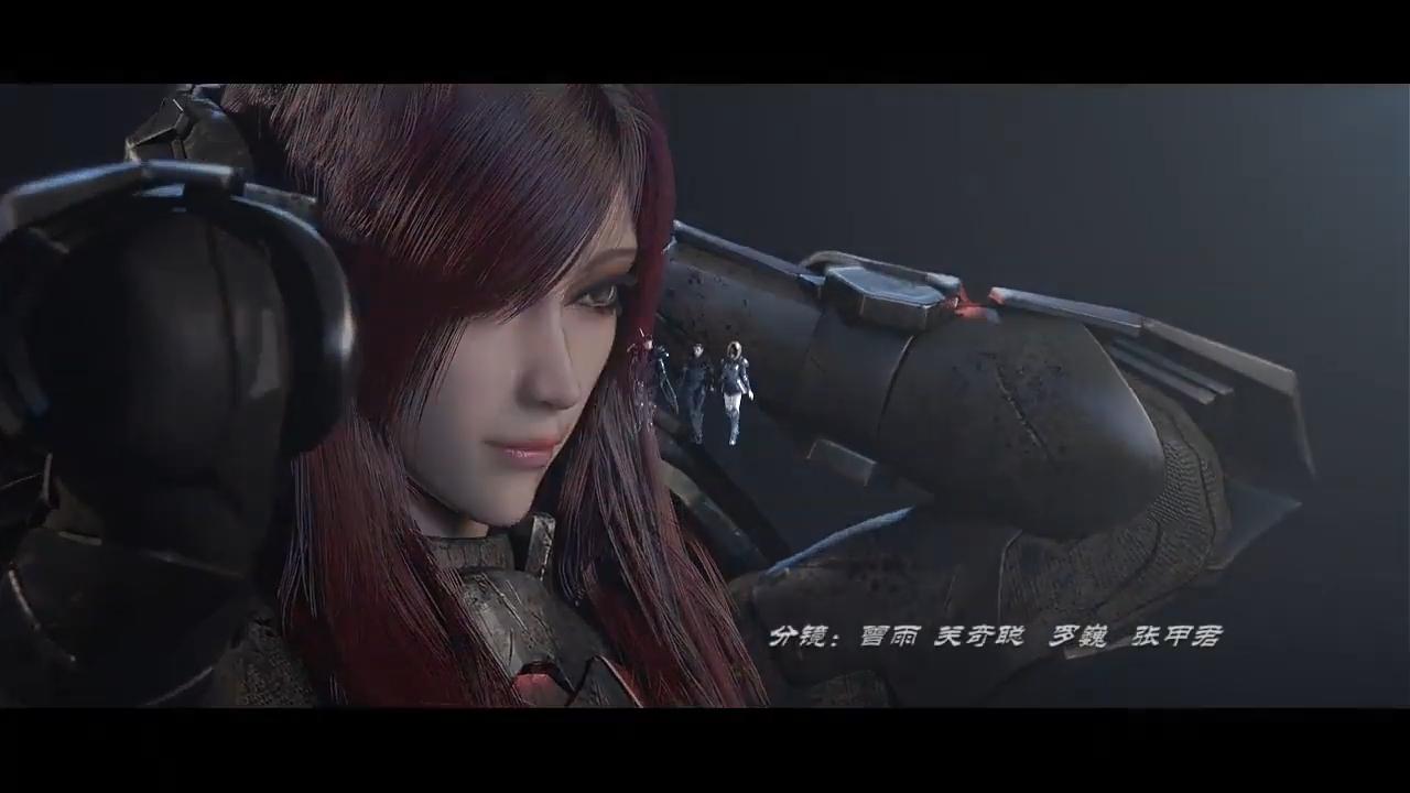 Chao Shen Xueyuan - Black Armor Season 01 episode 02 english sub