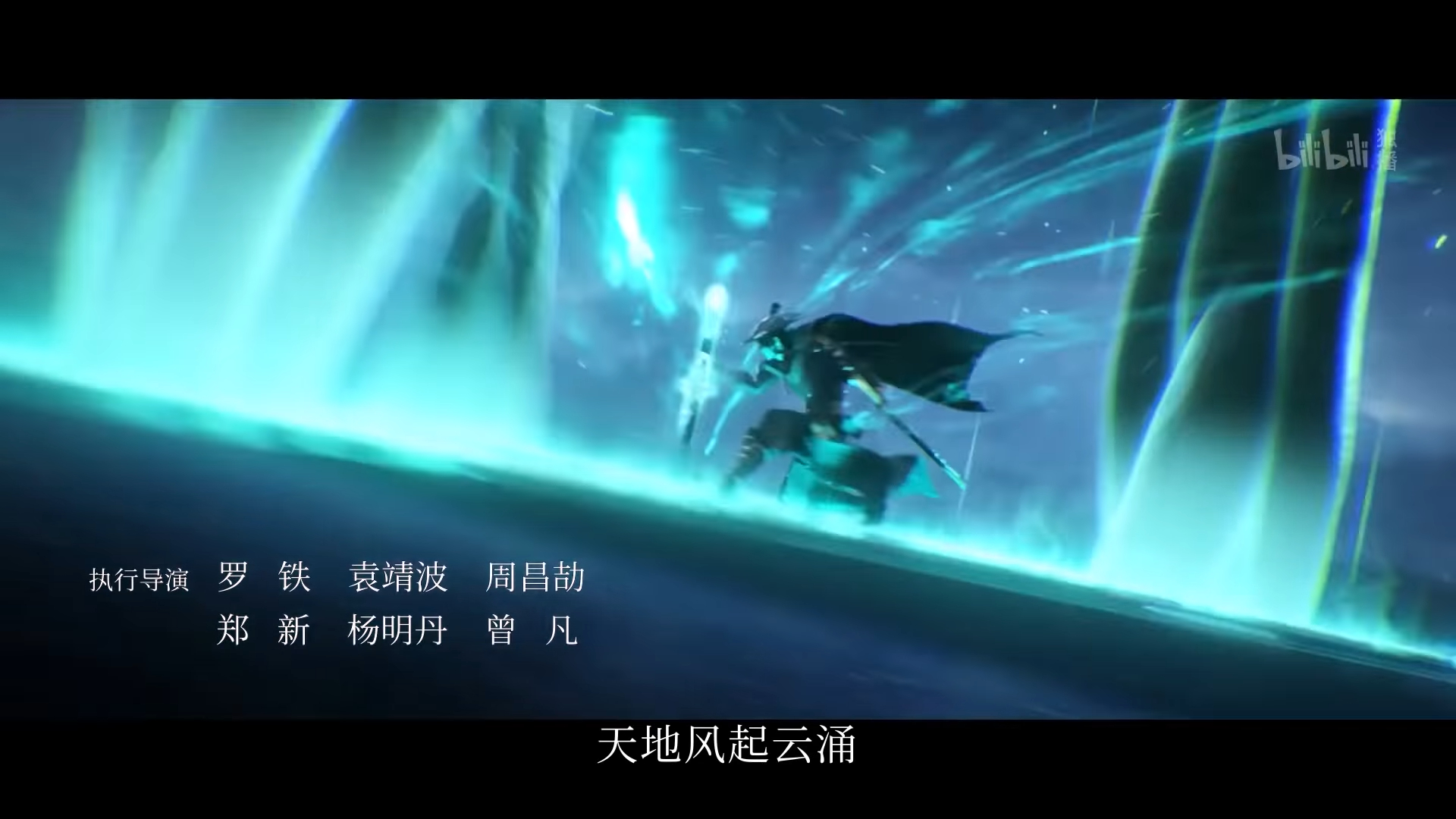 Dinghai Fusheng Lu - Dinghai Fusheng Records episode 02 english sub