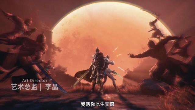 Tian Bao FuYao Lu - Legend of Exorcism episode 25 english sub