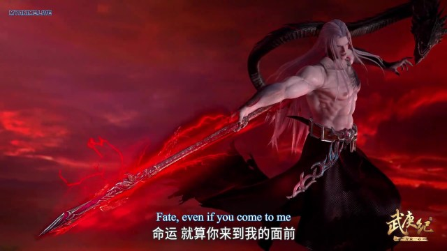 Wu Geng Ji 4 - Wu Geng Ji Wen Tian Zhi Zhan - 武庚纪 第四季 ( chinese anime donghua ) 4th season episode 07 ( episode 121 ) english sub