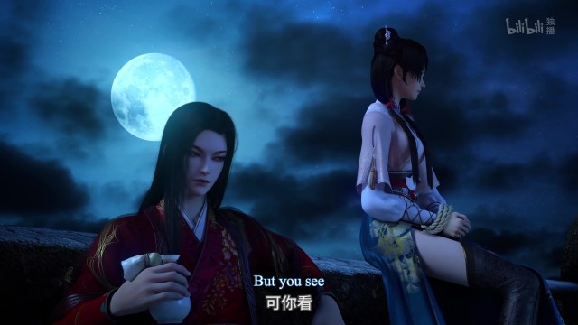 Yuan Long - First Dragon - Carp Reborn episode 27 ( Season 2 episode 11 ) english sub