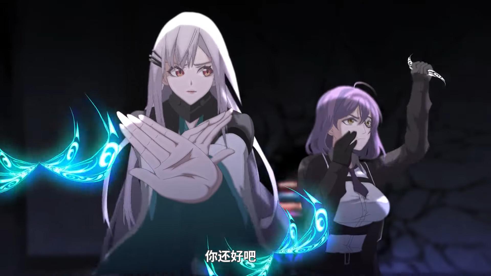 Yuan Shen Haojie - Human vs AI episode 04 english sub