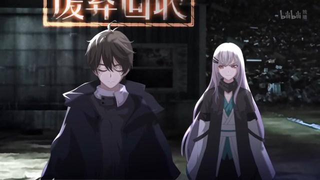 Yuan Shen Haojie - Human vs AI episode 05 english sub