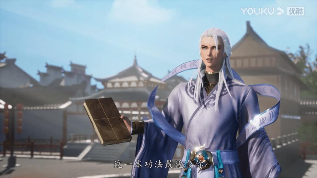 The Success Of Mmpyrean Xuan Emperor episode 10 english sub