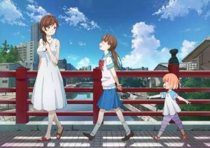 Akari, Hinata, Momo Kawamoto