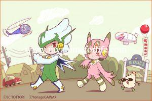 Yonago Gainax Princess Maker Creator Akai Make