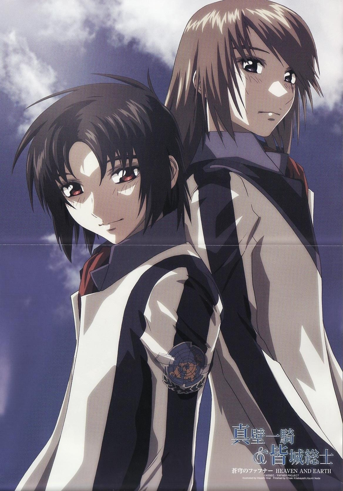 Girl In Action Wallpaper Soukyuu No Fafner Dead Aggressor Heaven And Earth My