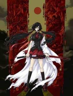 bloodc2
