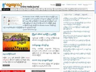 People Media Voice | Online News Journal