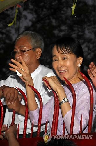 Aung San Suu Kyi's