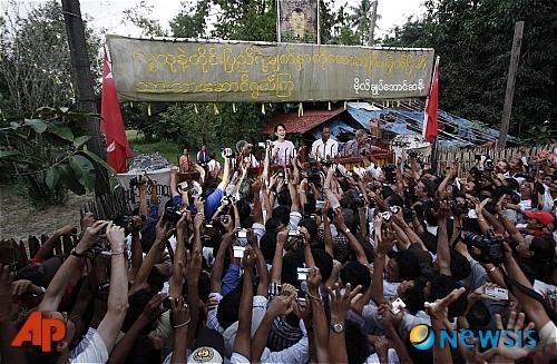Daw Aung San Suu Kyi's