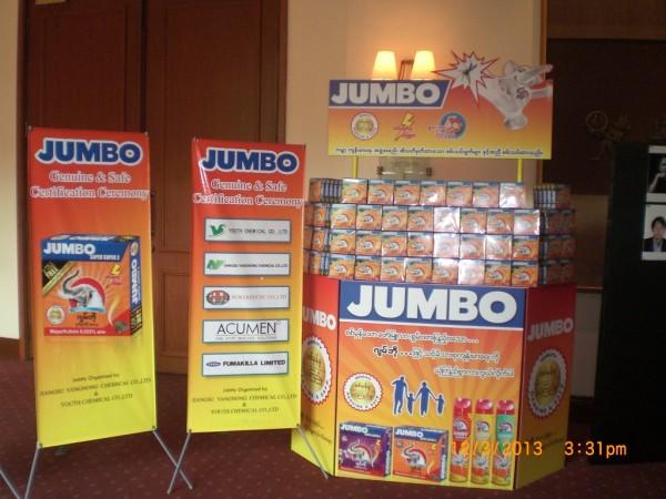 စစ်မှန်မှုများဖြင့် ဂျမ်ဘို ကိုသာ ယုံကြည်စွာသုံးစွဲလိုက်ပါ..