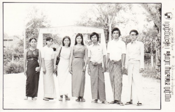 ငယ္စဥ္ကသူငယ္ခ်င္းမ်ား (အခုေတာ႔ အေ၀းတစ္ေနရာစီမွာ)