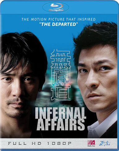 The Infernal Affairs (2002)