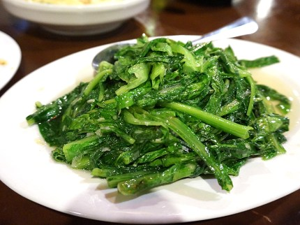 As is the stir fried a choy.