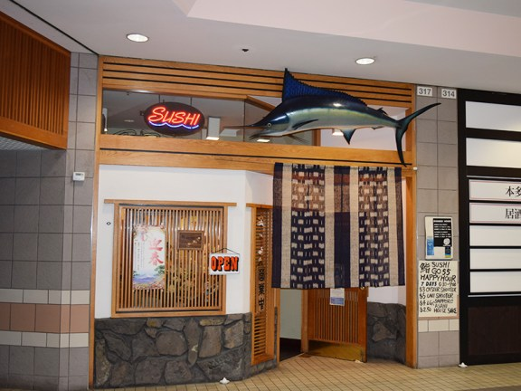 The restaurant is located on the third floor of a particularly soulless mall, alongside a bunch of other Asian restaurants.