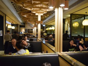 A stylish, modern aesthetic on the inside. The place was crammed with locals (Chinese and expats).