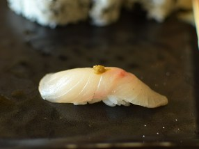 Hirozen: Kanpachi