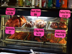 Hmong Village: More Various Meats