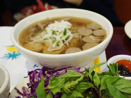 """Here is the """"Special Pho"""", special because it has meatballs."""