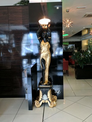 This lamp is so ridiculous it is sublime.