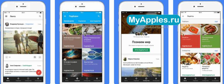 Приложения для хранения фотографий на айфон