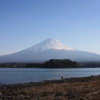 Lake Kawaguchiko and Kawaguchi-Asama shrine, #4