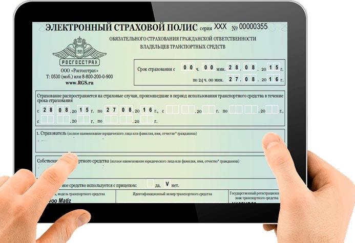 Надо ли менять водительское удостоверение при смене прописки