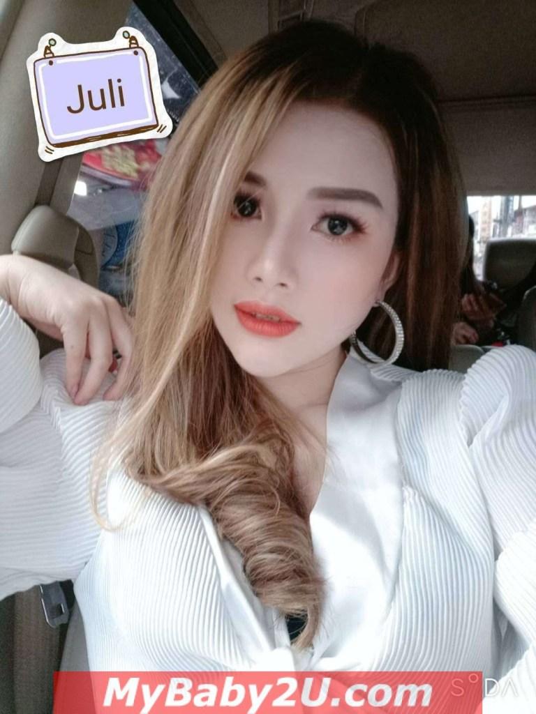 Juli – Vietnam